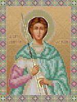 Святой Дмитрий Солунский НВП-010 схема с рисунком на атласе для частичного вышивания бисером