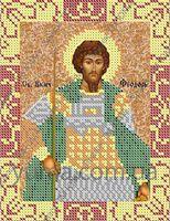 Святой Федора ЮМА-596 схема с рисунком на атласе для частичного вышивания бисером