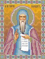 Святой Георгий НВП-029 схема с рисунком на атласе для частичного вышивания бисером