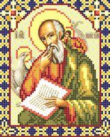 Святой Иоанн Богослов АР 2040 схема с рисунком на атласе для полного вышивания бисером