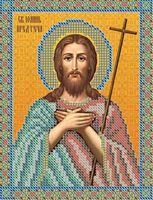 Святой Иоанн Предтеча НВП-018 схема с рисунком на атласе для частичного вышивания бисером