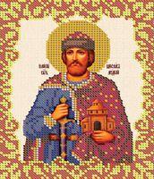 Святой Ярослав А5-521 схема с рисунком для частичного вышивания бисером