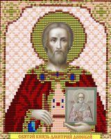 Святой Князь Дмитрий Донской VIA5022 схема с рисунком для полной вышивки бисером №10 на габардине