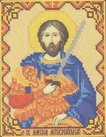 Святой Максим Антиохийский, ЮМА-535 схема с рисунком для вышивания бисером на атласе