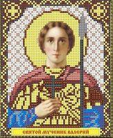 Святой Мученик Валерий VIA5046 схема с рисунком для полной вышивки бисером №10 на габардине