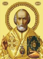 Святой Николай Чудотворец, ТО-072 схема-рисунок на атласе для вышивки бисером