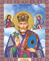 Святой Николай Чудотворец, схема-рисунок для вышивки бисером на атласе ЮМА-362