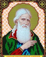 Святой Преподобный Алексей VIA5015 схема с рисунком для полной вышивки бисером №10 на габардине