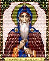 Святой Преподобный Геннадий VIA5050 схема с рисунком для полной вышивки бисером №10 на габардине