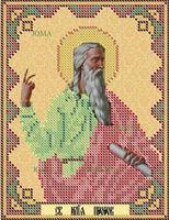 Святой Пророк Илья ЮМА-555 схема с рисунком на атласе для частичного вышивания бисером