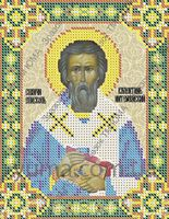 Святой Валентин ЮМА-575 схема с рисунком на атласе для частичного вышивания бисером