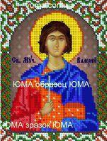 Святой Валерий ЮМА-543 схема с рисунком на атласе для частичного вышивания бисером