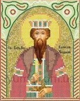Святой Вячеслав ЮМА-591 схема с рисунком на атласе для частичного вышивания бисером