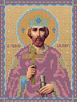 Святой Владимир НВП-011 схема с рисунком на атласе для частичного вышивания бисером