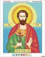 Святой мученик Богдан А4-089 схема с рисунком на габардине для полного вышивания бисером