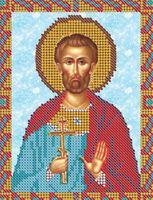 Святой мученик Богдан ЮМА-514 схема с рисунком на атласе для частичного вышивания бисером