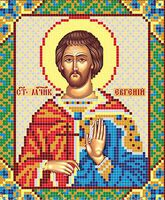Святой мученик Евгений АР 2033 схема с рисунком на атласе для полного вышивания бисером