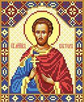 Святой мученик Виктор АР 2032 схема с рисунком на атласе для полного вышивания бисером