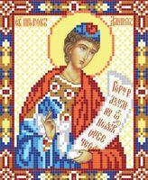 Святой пророк Даниил АР 2064 схема с рисунком на атласе для полного вышивания бисером