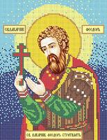 Святой Федор А4-087 схема для вышивания бисером