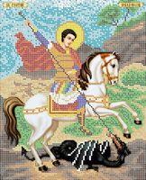 Святой Георгий Победоносец А4-111 схема с рисунком для вышивания бисером