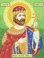 Святой Ярослав А4-074 схема для вышивания бисером