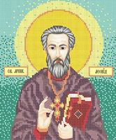 Святой Леонид А4-072 схема с рисунком для вышивания бисером