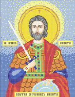 Святой Никита А4-081 схема для вышивания бисером