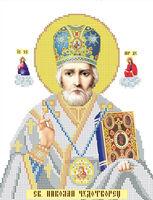 Святой Николай Чудотворец схема для вышивки бисером А4-101