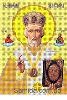 Святой Николай Чудотворец схема для вышивки бисером SAИ 5-9