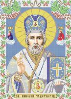Святой Николай Чудотворец схема для вышивки бисером на ткани А3-048