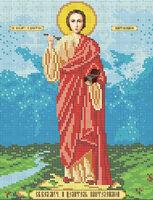 Святой Пантелеймон А-089 схема с рисунком для полной вышивки бисером