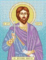 Святой Платон схема для вышивки бисером на ткани А4-164