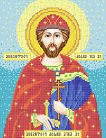 Святой Ростислав А4-075 схема для вышивания бисером