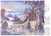 Зимний пейзаж 3132 схема с рисунком на атласе для частичной вышивки бисером