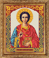 Святой Пантелеймон - целитель, арт АР 1014