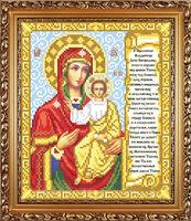 Божья Матерь Смоленская с молитвой о детях,арт. АР 1031