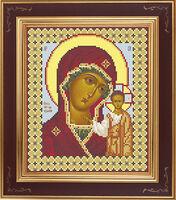 Божья Матерь Казанская, арт.АР 1002