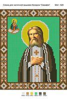 Святой Серафим Саровский  схема с рисунком для полной вышивки бисером на габардине БА4-025