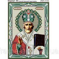 Икона Николай Чудотворец,  И-325 схема с рисунком для полной вышивки бисером на габардине