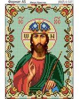 Икона Иисус Христос, И-327 схема с рисунком для полной вышивки бисером на габардине