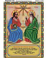 Молитва Пресвятой Троице,И-406 схема с рисунком для вышивания бисером на габардине