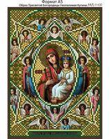 Пресвятая Богородица Неопалимая Купина, И-430 схема с рисунком для вышивания бисером на габардине