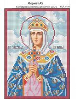 Святая равноапостольная княгиня Ольга, И-091 схема с рисунком для вышивания бисером на габардине