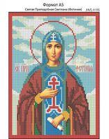 Святая Преподобная Светлана (Фотиния), И-095 схема для вышивки бисером