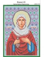 Святая Иванна Мироносица, И-072 схема с рисунком для полной вышивки бисером на габардине