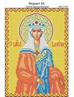 Святая Царица Валерия, И-062  схема с рисунком для полной вышивки бисером на габардине