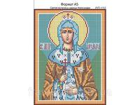 Святая мученица царица Александра, И-054 схема для вышивки бисером на габардине