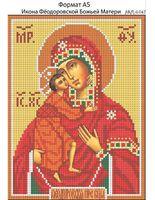 Икона Феодоровской Божией Матери, И-047 схема с рисунком для полной вышивки бисером на габардине
