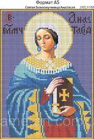Святая Великомученица Анастасия, И-056 схема с рисунком для полной вышивки бисером на габардине